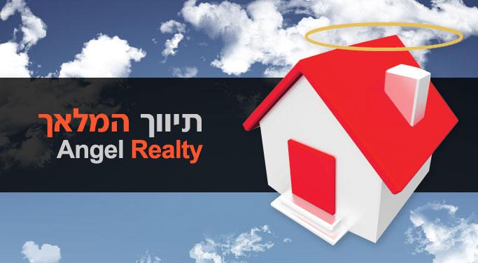 מדהים דירות למכירה באפרת ,דירות להשכרה באפרת, השכרה באפרת , מכירת בתים UD-72